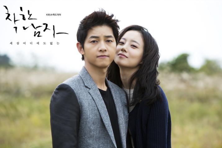 Moon chae won song ji hyo dating